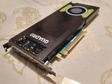Quadro M4000 8GB - foto