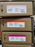 Tintas Epson serie P7000/9000 - foto