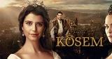 Kosen la sultana, completa dvd - foto