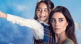 Madre telenovela completa en dvd - foto