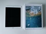 iPad PRO de 10,5 pulgadas - foto