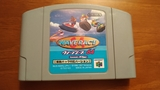 Wave Race 64 Rumble Pack Edition - foto