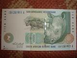 3 billetes  de sudafrica plancha - foto