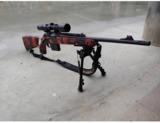 Rifle sabati - foto