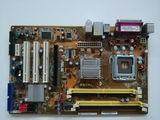 Pack Socket 775 [Placa+CPU+RAM] - foto
