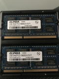 Memoria RAN 8 Gb MAC - DDR3 1333 Mhz - foto