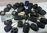 clonación llaves coche y reparación - foto