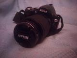 Cámara réflex Nikon 55-200mm - foto