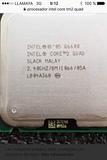 procesador quad - foto