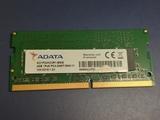 Memoria RAM 4Gb DDR4 - foto