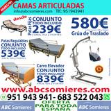 CAMA ELECTRICA ARTICULADA HOSPITAL - foto
