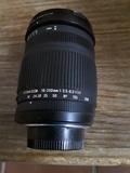 Sigma 18-250 estabilizado para Nikon - foto
