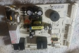 Reparación de placas electrónicas de ele - foto
