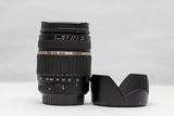 Se vende Objetivo 18-200 mm - foto
