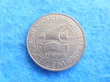 Italia, 200 Liras 1992 conmemorativa S/C - foto