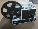 Proyector Eumig modelo Mark 602 - foto