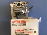 CARBURADOR YAMAHA 2, 5 HP - foto