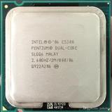 Procesador intel pentium DUAL-CORE - foto