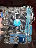 ASUS SOKET 1155 ,  DDR3 - foto