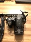 Nikon P530 - foto