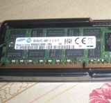Samsung 16GB DDR3 1866MHz - foto