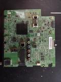 Tv Samsung UE48H5500AW para despiece - foto