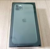 Iohone 11 Pro Max 256 GB - foto