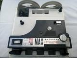 Proyector Cine Max - foto