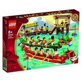 Lego 80193 Carrera de barcos dragon - foto