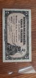 billete de 5 pesetas - foto