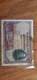 Billete de 50 pesetas - foto