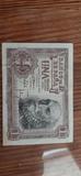 Billete de una peseta - foto