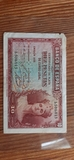 Billete de 10 pesetas - foto