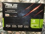 Gráfica ASUS GeForce® GT 710 - foto