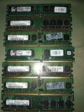 MEMORIAS DE 512 ram  DDR2 - foto