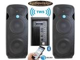 EstÉreo bt alto sonido & audiovision bdn - foto