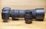 Nikon d3200 infraroja - foto