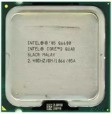 Procesador Intel® Core™2 Quad Q6600 - foto