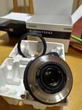 Sigma 18-200mm F3.5-6.3 DC-nikon - foto