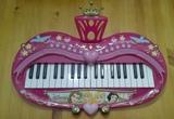 Piano Princesas Disney - foto