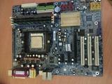 Placa base + procesador y ram - foto