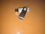 Pendrive 4 gb - foto