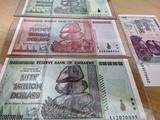 50-20-10- trillones zimbabwe-1 dolar s/c - foto