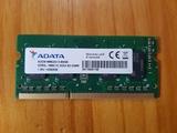 MEMORIA RAM DDR3L 2GB. SIN USAR
