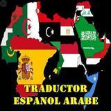 Traductor nativo arabe - foto