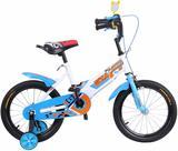 Bicicleta nueva!!!  Niños !!! - foto