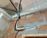 aire acondicionado instalo - foto