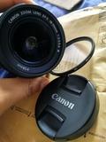 Canon 18-55mm IS iii - foto