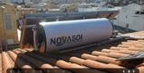 placas solares mantenimiento - foto