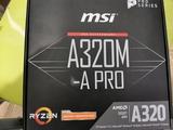 placa base am4 nueva con garantía - foto